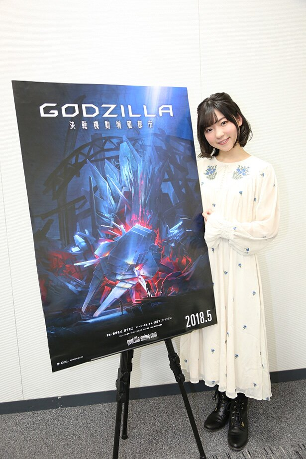 「GODZILLA 決戦機動増殖都市」ミアナ役・小澤亜李 インタビュー