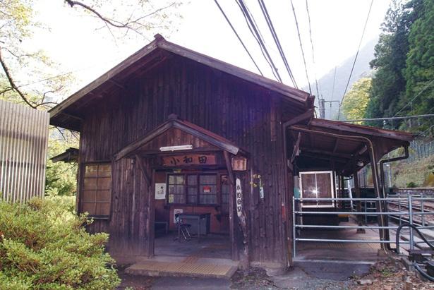 古い木造の駅舎が魅力的な「小和田(こわだ)駅」