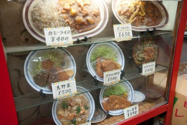 【写真を見る】この量とクオリティーで500円。自炊するよりもはるかに満足度が高い