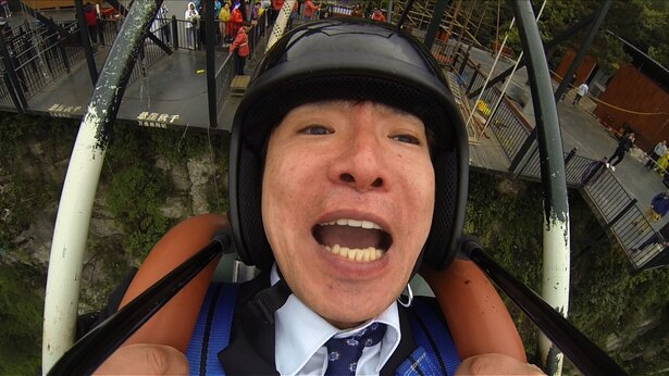 濱口優が中国で、恐怖の高所アトラクションに挑戦!