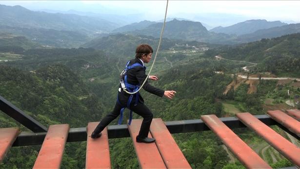 【写真を見る】高所恐怖症の濱口は、高さ300mの恐怖体験に絶叫!?