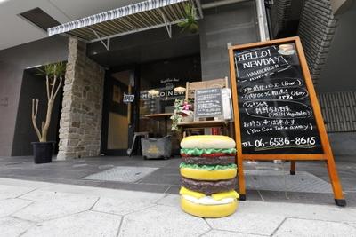 オフィス街の路面に面した外観。ハンバーガーのイスが目印
