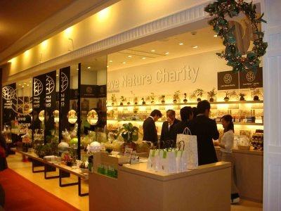 Love Nature Charity。ペットや植物を販売する「P2&Plants・Plants」がプロデュースするショップ