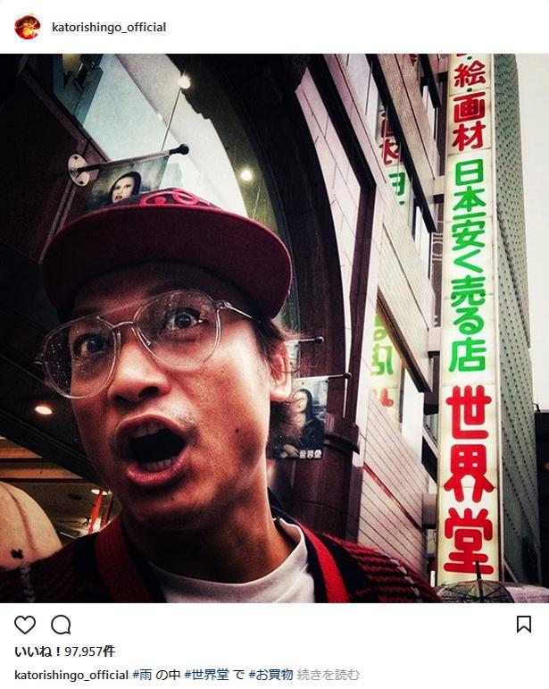 【写真を見る】雨の中、美術用品を買いに出た香取慎吾