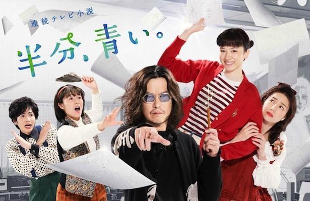 """【写真を見る】""""インパクト大""""な新ビジュアルを公開! 豊川悦司はまるで魔法使い…!?"""