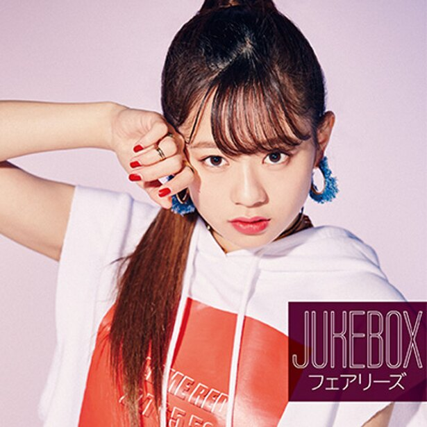 2ndアルバム『JUKEBOX』TSUTAYA限定盤(AL)ピクチャーレーベル仕様・伊藤萌々香盤のジャケット写真