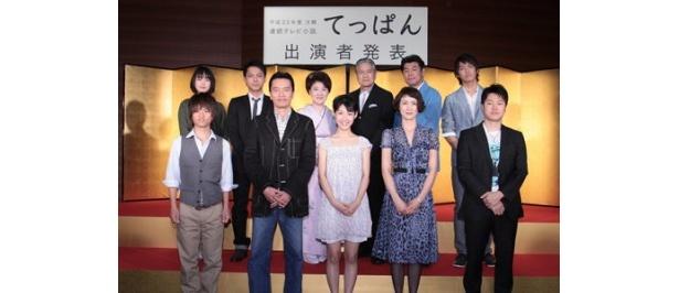 連続テレビ小説「てっぱん」の新たな追加キャストが発表!