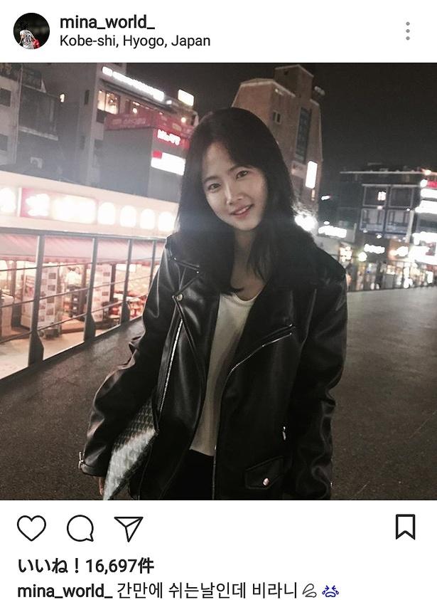 サッカー・韓国女子代表のイ・ミナ選手が「炎の体育会TV」に出演した