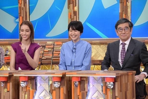 長澤まさみ(中央)が「痛快TV スカッとジャパン」に初出演