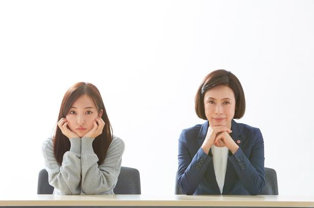 久本雅美、板野友美がダブル主演を務める映画「イマジネーションゲーム」は7月28日(土)公開