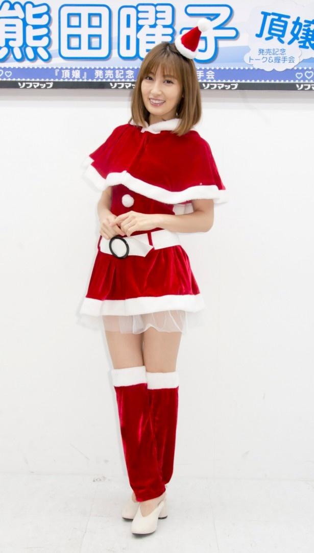 【写真を見る】2017年12月にはパーフェクトボディーのミニスカサンタ姿を披露した熊田曜子