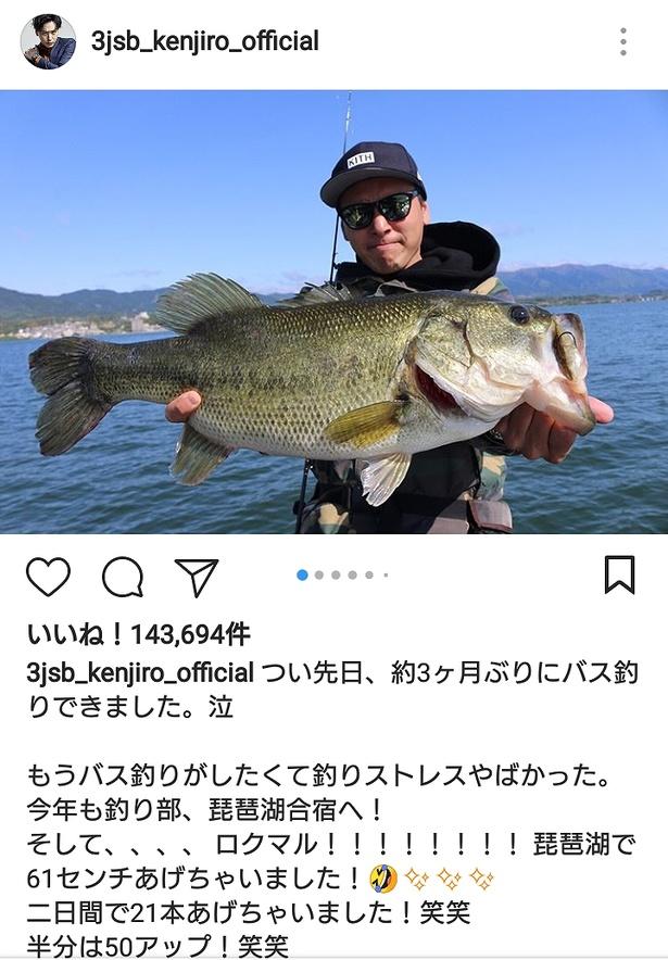 釣りが大好きだという山下健二郎