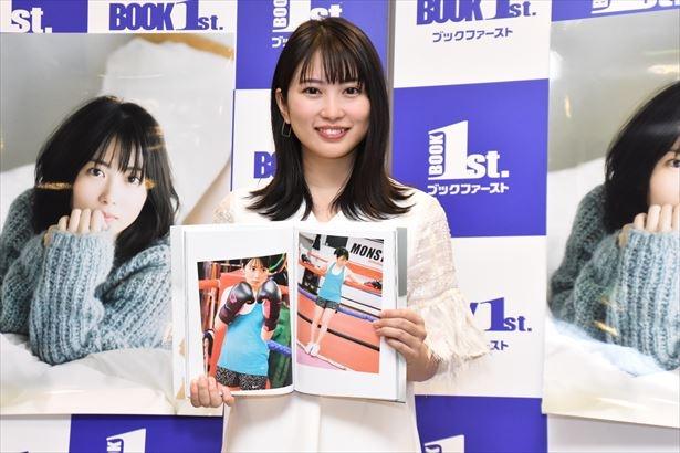写真集「AM/PM」の発売記念イベントに出席した志田未来