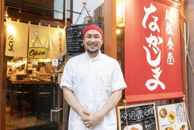 【写真を見る】広東料理店のシェフからラーメン界に転身した店主の中島和仁さん。「函館ラーメン しおの花」を経て、同店をリニューアルし「麺飯食堂 なかじま」をオープン
