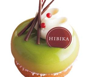 「HIBIKA」の「鶯-抹茶とオレンジのムース-」(700円)/阪急うめだ本店