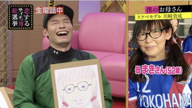 川崎貴成の描いた母親の似顔絵が意外と本人にそっくり!?