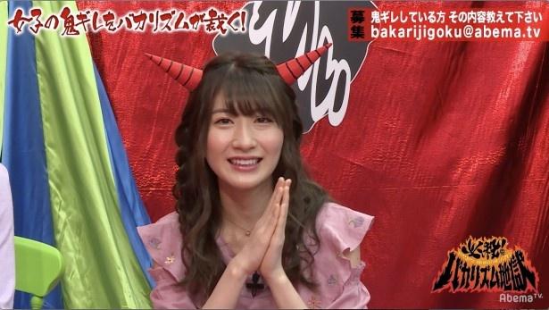 元AKB48で声優の石田晴香が「必殺!バカリズム地獄」に出演した