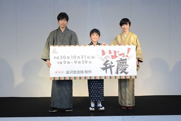 会見に登壇した戸次重幸、大西統眞、西田尚美(写真左から)