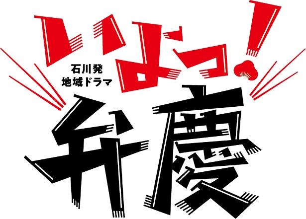 【写真を見る】西田尚美が感動した子供歌舞伎がドラマでも見られる!