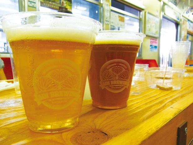 【写真を見る】「AOI BREWING」の地ビールは、豊かな香りが特徴のエールビールなどが登場する