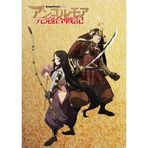 TVアニメ「アンゴルモア元寇合戦記」から、壮大な戦いを予感させるPV第2弾が公開!