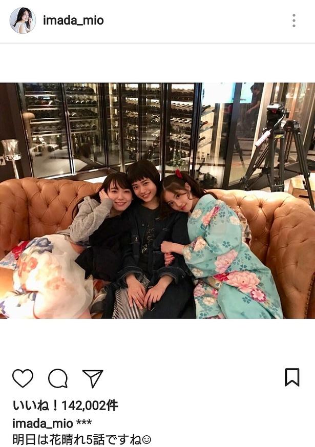 【写真を見る】ホントはすごく仲良し! 今田美桜&杉咲花&飯豊まりえの密着ラブラブスリーショット