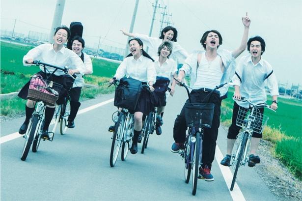 真野恵里菜、清水くるみ、横浜流星ら注目の若手キャストが集結した映画「青の帰り道」