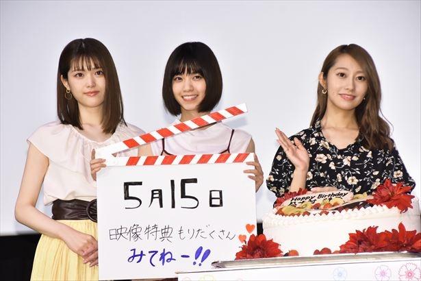 映画「あさひなぐ」のブルーレイ&DVD発売イベントに出席した松村沙友理(左)、西野七瀬(中央)、桜井玲香(右)