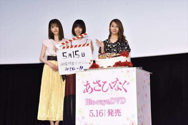 桜井の誕生日ケーキとともに笑顔を浮かべる3人