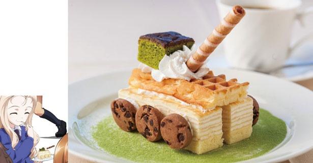 皿に抹茶パウダーをまぶして芝を演出した「戦車ケーキセット」(税込700円)。コーヒーか紅茶がセットで選べる