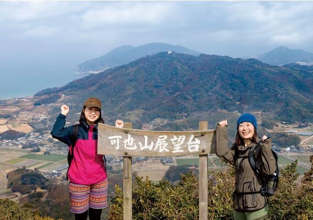 <可也山>能古島から玄界灘まで一望できる登山入門者に最適なコース