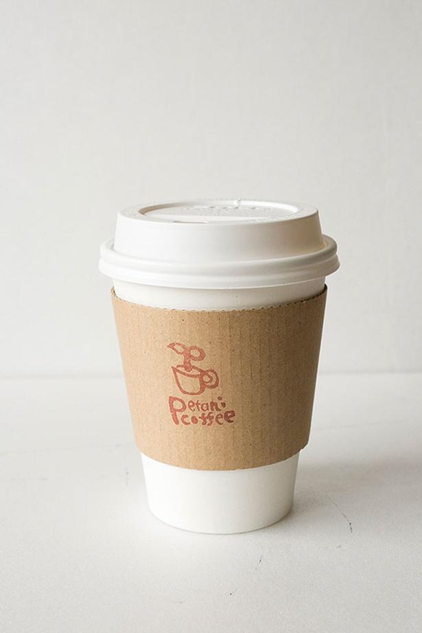 <珈琲焙煎屋 Petani coffee>コーヒーはテイクアウト、イートインともに380円で味わえる。丁寧に焙煎した新鮮な豆を約10種からチョイスする