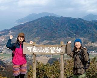福岡市内からスグ近く!糸島・可也山でお手軽ハイキング&周辺スポット
