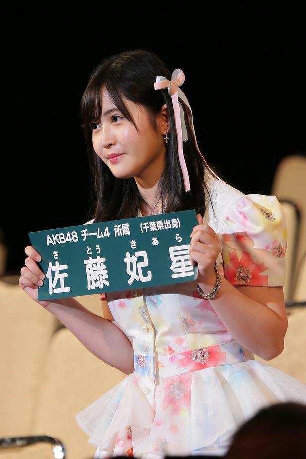 牧野ステテコの物まねを完コピする強靭なハートの持ち主、AKB48チーム4の佐藤妃星