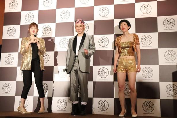 イベントに参加した菊地亜美、りゅうちぇる、牧野ステテコ(写真左から)