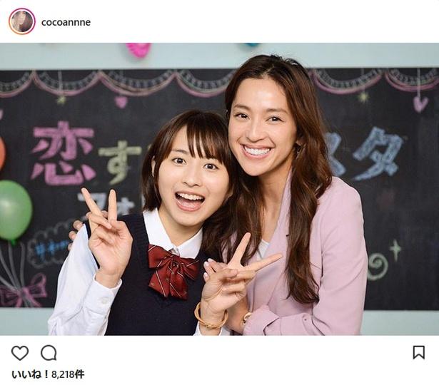 【写真を見る】中村アン主演ドラマ「ラブリラン」にゲスト出演した話題の中国人美少女