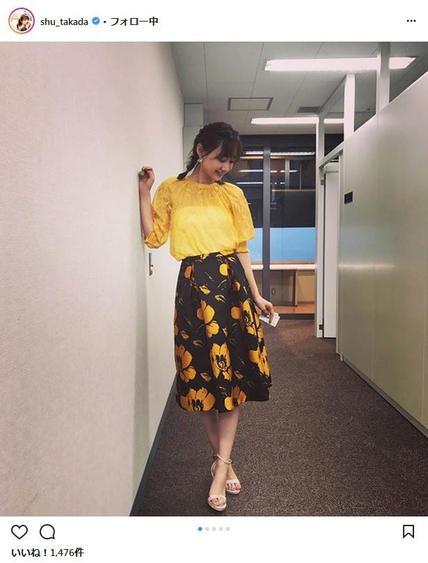 モデル・タレント・キャスターとして活躍する高田秋が自身のInstagramを更新