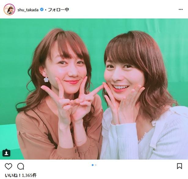 高田秋の画像 p1_20