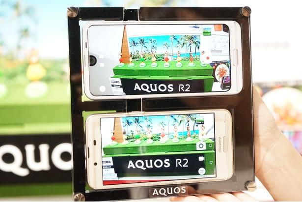 2017年秋に登場した「AQUOS sense」(写真下)との比較。ほぼ同じ位置からのアングルでも、超広角レンズで撮影すればこんなに変わる!/AQUOS R2