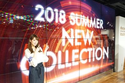 この夏、NTTドコモから発売する注目スマホをピックアップしてご紹介!