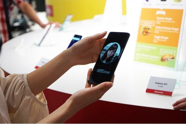 自撮りをするだけでオリジナルのアバターが簡単に作れる/Galaxy S9+・AR絵文字