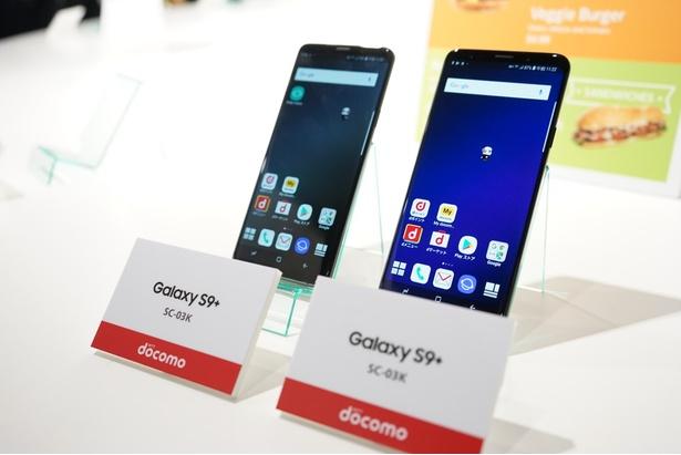 「Galaxy S9+」は2018年5月18日(金)に発売!カラーバリエーションは「Midnight Black」(写真左)、「Titanium Gray」(同右)の2色