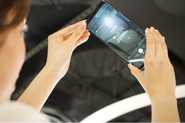 空にかざせば天気と気温が表示される/Galaxy S9+・Bixby Vision