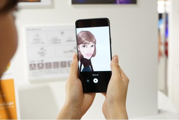「AR絵文字」で作成したオリジナルアバター/Galaxy S9+