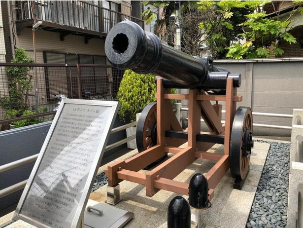 同社の社屋前に展示されている18ポンドカノン砲のレプリカ。同社は現在は鋳物ではなく、超微粒粉砕機の専門メーカー。見学の際はマナーを守ろう。