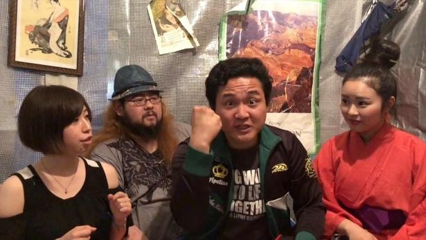 """遠いご先祖様からおじいちゃんの代まで、奄美大島の""""しまんちゅ""""というルーツを持つマペヲ隊員(右から2番目)。黒糖地獄について熱く語った!"""