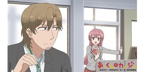 「あっくんとカノジョ」第7話の先行カットが到着。先生に恋する少女、入江小凪が登場!