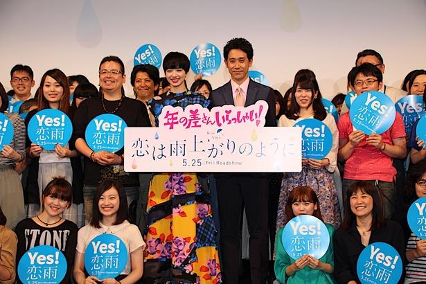 『恋は雨上がりのように』は5月25日(金)公開