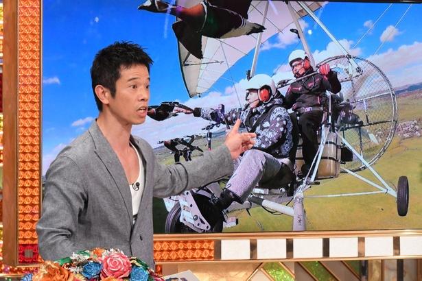 庄司智春は、「鳥と一緒に空を飛ぶアクティビティー」に挑戦