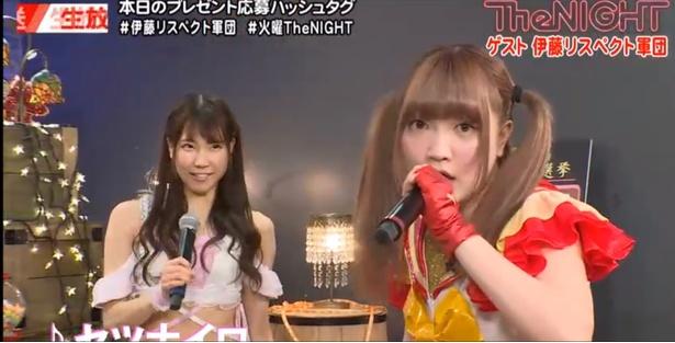 ゲストである伊藤リスペクト軍団の瑞希(左)と伊藤麻希(右)